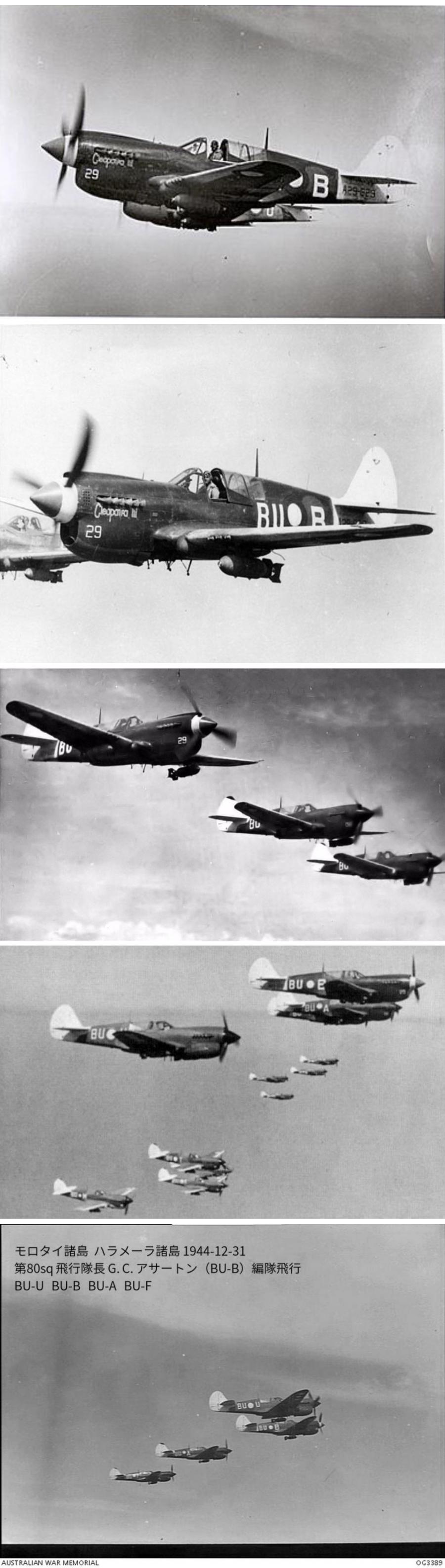 1/48ITALERI P-40 A29-629(2