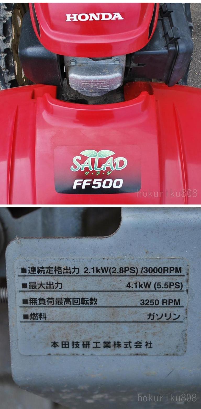 FF500