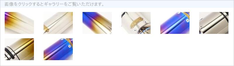9.Y13023C