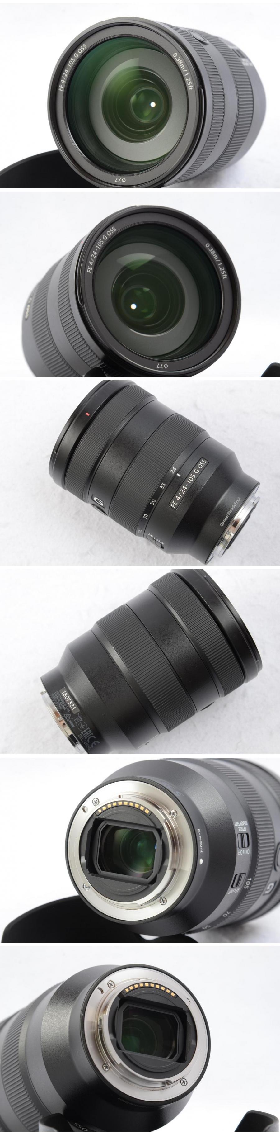 sony 24-105mm #12-24