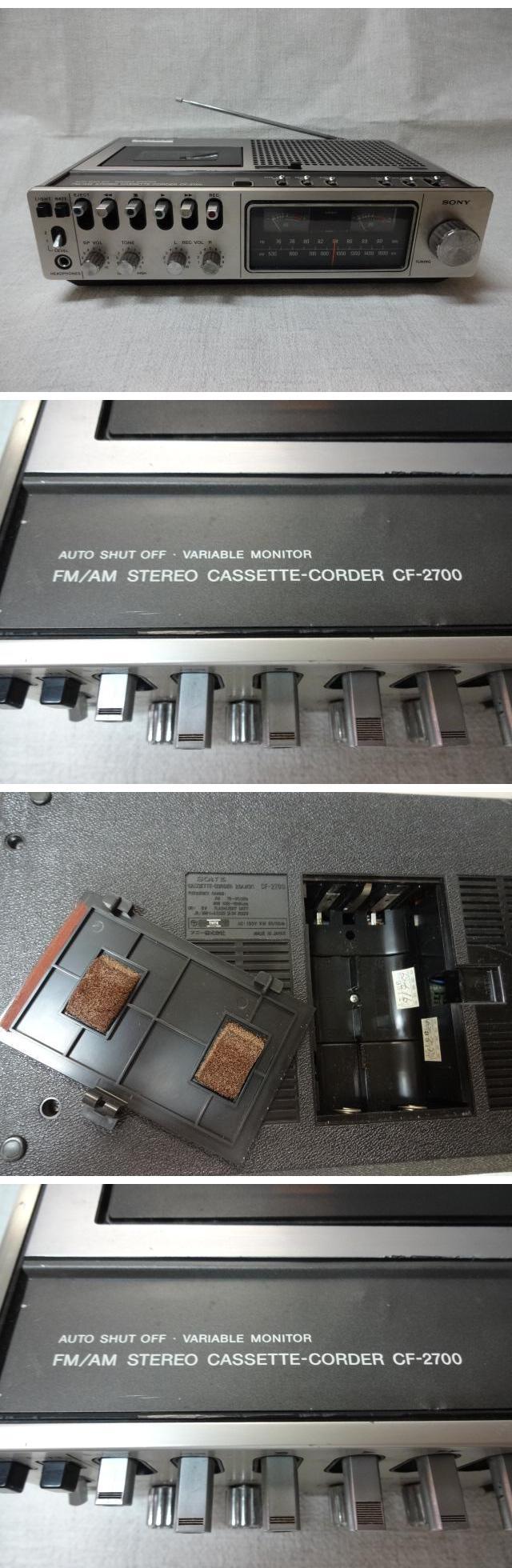 sony cf-2700 ラジオカセットデッキ